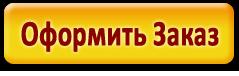 Он-лайн семинар Елены Леднёвой по самоорганизации
