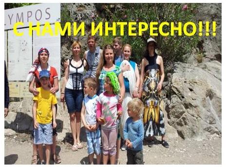 Выездной семинар Елены Леднёвой
